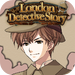 London Detective Story - English Version